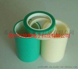 LED封装胶带 高温薄膜胶带 高温胶带模切价位