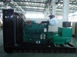 陕西宝鸡250KW康明斯发电机组价格NTA855-G1B