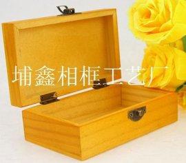 实木盒   盒子 收纳饰品盒