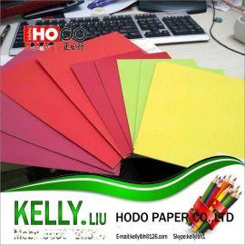 彩色160g硬卡纸 贺卡纸 16K手工纸彩纸 儿童手工diy材料
