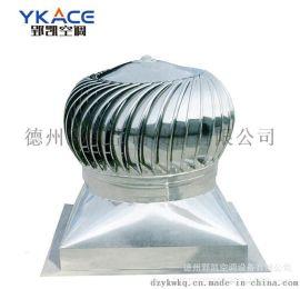 无动力 风帽 通风器 风机 风球 屋顶风机 彩钢 不锈钢 自然通风器