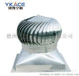 無動力 風帽 通風器 風機 風球 屋頂風機 彩鋼 不鏽鋼 自然通風器