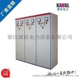 定做XL-21动力柜,XL-21型低压动力配电箱
