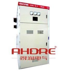 供应得润电气KYN61-40.5高压开关柜