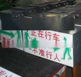 KXB-127 機車通過彎道聲光語音報警器 配接紅外感測器