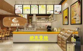 深圳早餐店加盟|广州早餐店加盟|佛山早餐店加盟|功夫磨坊致富能手!