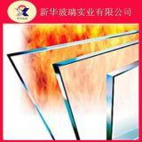 甲級防火防爆玻璃 耐高溫玻璃 供應5mm~19mm防火玻璃