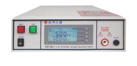 深圳市品鸿仪器 PH7130 精密程控交流耐压测试仪 钟先生电话 13728666139