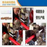 专业  铝塑复合管生产线