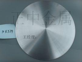 精品钼靶,钼圆,钼垫片,钼杆厂家生产供应