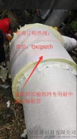 長輸熱網技術  耐中溫鋁箔反射層|耐中溫鋁箔玻纖反輻射層140g/M2
