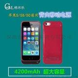 新款iphone5/5C/5S背夾移動電源 蘋果5S超薄充電寶背夾電池