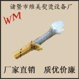厂家直销硅胶钢丝编织管