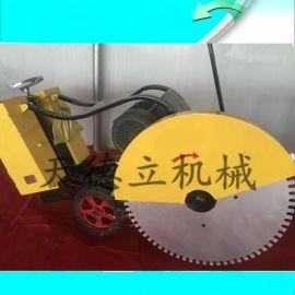 1000型电动混凝土路面切割机  15KW电动马路切割机