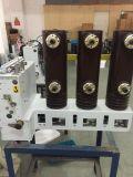 ZN63(VS1)-12高压真空断路器