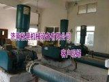 羅茨真空泵 YHSSR系列羅茨鼓風機