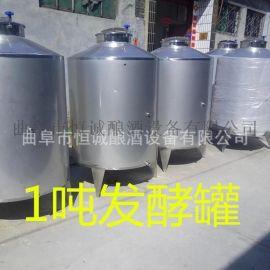 新品304不锈钢 罐1000升定做加工发酵罐泡药桶家用1吨 罐