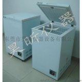 卧式冰箱,卧式低温保存箱,卧式冷柜