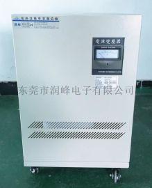 润峰电源厂家直供 60kva变压器 三相隔离变压器60kva 慢走丝机床配套