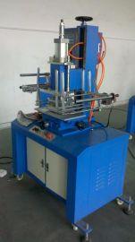 HK-200全自动圆管烫金机