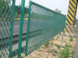 高速公路中间防眩网  (防撞网)