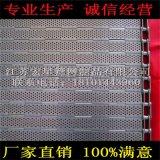 专业定制 不锈钢链板 长节距链板 板式链 100%满意