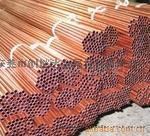 供应进口全硬半硬环保C17500铍青铜 C17500铍铜 板