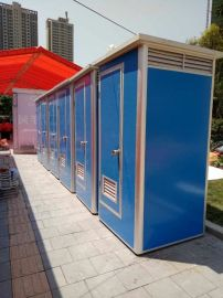 广州顺裕gzsy-a001移动环保厕所