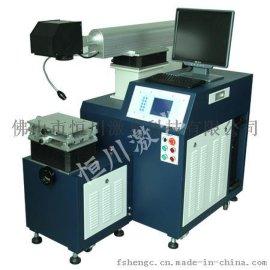 LT-ZJ-300W金属振镜激光焊接机佛山顺德