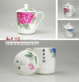 骨瓷保温杯 礼品杯 陶瓷杯可印字 定制带盖陶瓷水杯 纪念广告杯