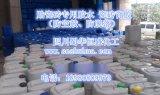 蜀華9010C瓷磚膠瓷磚背膠粘瓷磚膠水