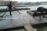 珠海牆體耐火保溫板丨廣州防火保溫板丨梅州水泥發泡劑廠家