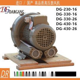 DG-200-11台湾达纲DARGANG高压鼓风机一级代理台湾进口