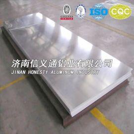 6061铝板,合金铝板,6061合金铝板