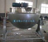 安徽多功能夾層鍋,合肥半鋼夾層鍋