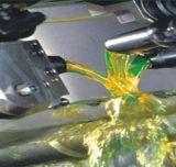 生物稳定型切削液RUN COOL 333