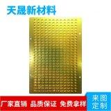 氮化铝陶瓷镀铜 金属化 绝缘散热 陶瓷片 导热系数320/Wm·K陶瓷