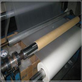 TPU車衣膜生產線