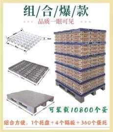 厂家**加厚鸡蛋包装组合运输周转框箱防撞防碎鸡蛋托盘隔板设备