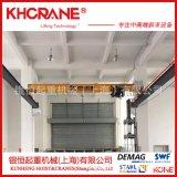 單樑起重機 雙樑起重機  電動橋式起重機 電動單樑起重機 行車