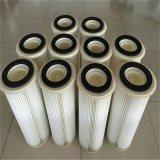 廠家直銷 290x300油霧濾筒 工業除塵優質廠家 現貨供應
