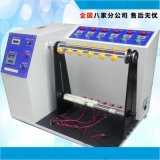 廠價直銷  電源線材彎折實驗機 搖擺耐折壽命試驗檯