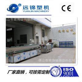 PVC医疗导管挤出机 TPU医疗导管挤出机生产线