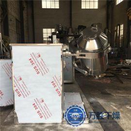 食品级混合设备 医药干粉混合设备 供应小麦淀粉三维混合机