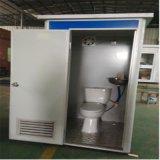 移动厕所马桶坐便式卫生间 流动厕所生产 简易厕所淋浴房