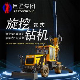山东巨匠旋挖钻机 轮式旋挖桩机 打桩机钻孔一体机13.5米-15米