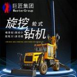 山東巨匠旋挖鑽機 輪式旋挖樁機 打樁機鑽孔一體機13.5米-15米