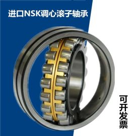 NSK 日本进口 22220 EAE4精密调心滚子轴承 长期现货 大量供应