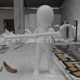 泡沫模型 泡沫装饰道具 泡沫卡通雕塑定制 泡沫厂家直销