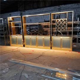 不鏽鋼酒櫃加工定制廠家 酒窖酒吧玫瑰金紅酒櫃定制 帶燈酒櫃